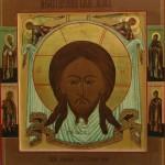 Sainte face du Christ