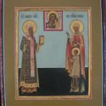 Saint Alexi, Metropolite, Sainte Juliette et Saint Cyril