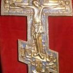 Croix russe en bronze émaillé (vendue)