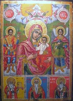 icone grecque 1856