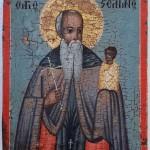 Saint Stylianos Gréce 18ème siècle